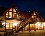 Hotel Beskid ***