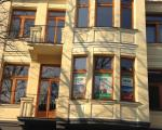 Apartamenty Tatra club Centrum
