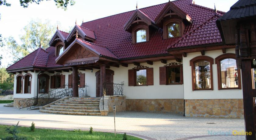 Restauracja Pensjonat Szlacheckie Gniazdo