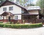 Ośrodek Wypoczynkowy Wratislavia