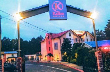 Hotel Restauracja Czarny Rycerz