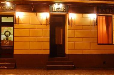 Hotel Tsisar