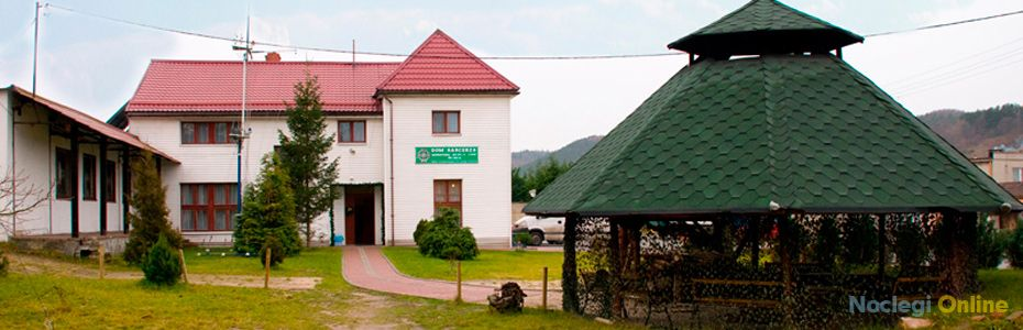 Harcerski Ośrodek Centrum Przygody ZHP