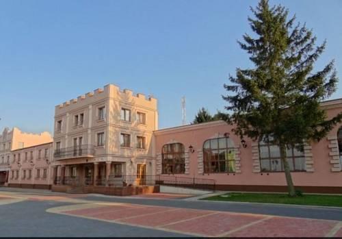 Hotel Cyganeria