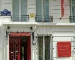 Hotel Home Paris 16 ***