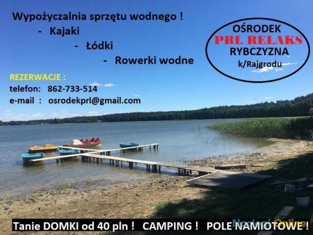 """Ośrodek Wypoczynkowy """"PRL Relaks"""""""