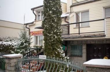 Pensjonat Kawiarni Muzealnej